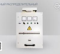 elcom-shit-raspredelitelnyi-01