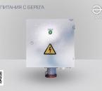 elcom-shit-upravleniya-s-berega-01