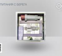 elcom-shit-upravleniya-s-berega-02
