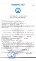 certifikate-02-1