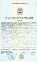certifikate-03