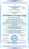 certifikate-04-1