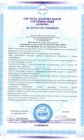 certifikate-04-2
