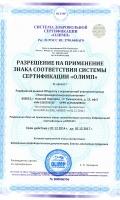 certifikate-04-3